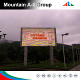 Manufacturer of Advertising P10 Outdoor LED Wall Display