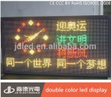 Indoor Red and Green LED DOT Matrix Display