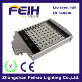 High Power 112W LED Street Light