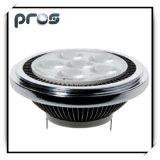 AR111 12 Watt LED Spot Lamp, LED Cup Bulb