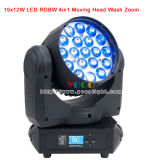 19*12W RGBW 4in1 LED Moving Head DJ Light Wash Zoom
