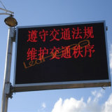 P16 Outdoor Traffic LED Display/LED Sign/LED Message Display