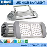 120W New Modular Universal Osram LED Street Light