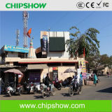 Chipshow Outdoor Full Color P10 Advertising LED Display
