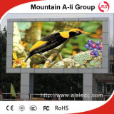 Large Viewing Angle P16 Full Color Outdoor LED Display