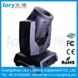 Professional 2r 132W Moving Head Beam LED Stage Light