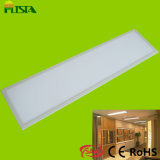 300*600mm LED Panel Lights Recessed Ceiling Square Panel Kit