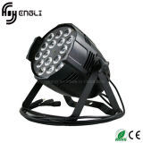 5in1 18PCS LED PAR for Party DJ Party Stage (HL-029)