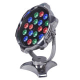 LED Underwater Light/Swimming Pool Light (GP-UL-18W2)