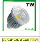 7W Dimmable GU10 COB LED Spotlight