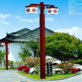 2015 Newest Integrated 60W Solar Garden LED Light (JS-E2015060)