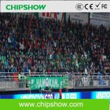 Chipshow 250 Square Meter P16 Outdoor Sport LED Display