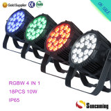 180W RGBW 4 in 1 IP65 LED Outdoor PAR Can Lights