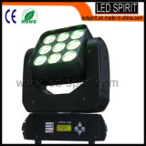 9PCS LED Moving Head Disco Stage Sharpy Beam Light
