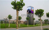 Outdoor Products SMD Mini P5 LED Video Display Screen Billboard