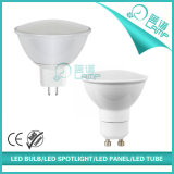White Aluminum House 5W GU10 MR16 LED Spotlight