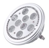 12W Eco AR111 LED Spot Light