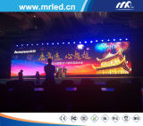 Mrled P7.62mm Rental Indoor LED Screen Display (305*366mm, SMD3528)
