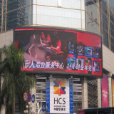 P20mm LED Display Outdoor