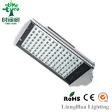 New Design LED Street Light /Outdoor Light