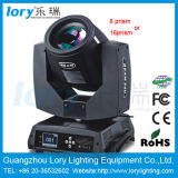 5r Sharpy Beam 200 LED Moving Head Stage Light