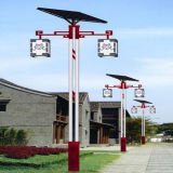 Manufacturer Supply Outdoor IP65 60W Integrated Solar Street Garden Light LED Light (JS-E20158260)