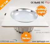 15W LED Ceiling Light/ LED Ceiling Lamp/ LED Down Light