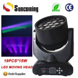 Night Club Kaleidoscope Beam LED Moving Head Light