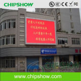 Chipshow AV10 Full Color Large Advertisement LED Display