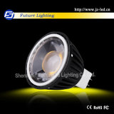 MR16 5W COB LED Spotlight (FY-SD1009-A)