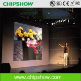 Chipshow HD2.5 Small Pixel Pitch LED Display for Indoor