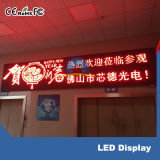 Indoor 32*16cm Single Color Single Red LED Display