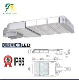 150W Dimmable LED Street Light/LED Road Lights