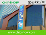 Sharjah Imall, Dubai P8 SMD Outdoor Advertising LED Display