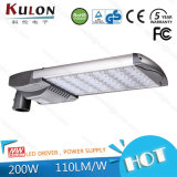 High Power 200W Shockproof LED Street Light