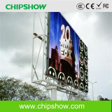 Chipshow AV16 Full Color Ventilation Outdoor LED Display